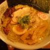 Menya Noodle Bar Sydney City