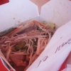 Perth Noodle Wok