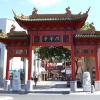Adelaide Chinatown アデレード中華街