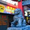 Sydney Chinatown シドニー中華街
