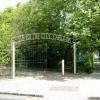 St Kilda Botanic Garden セントキルダボタニックガーデン