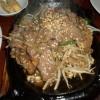 Han Sot Bab Korean & Japanese Restaurant