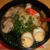 Menya Ramen Japanese Noodle Cafe