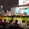 Good Food & Wine Show グッドフード&ワインショー