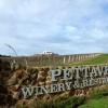 Pettavel Winery & Restaurant ペタヴェルワイナリー