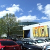 ScienceWorks メルボルン科学博物館