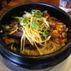 Kimchi Lunchbox