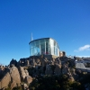 Mount Wellington ウェリントン山